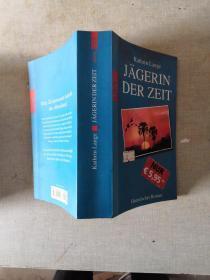 JAGEIN DER  ZEIT【以图为准】
