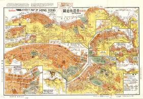1966新新版香港街道图map图HongKong复制版老地历史资料新界九龙street map of HongKong print复制版 无装裱装饰画芯