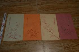 清末笺纸的极品:纸张全部拱花工艺,极为精细,精品中的极品,4张