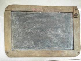 包老7/80年代上学用的写字板老石板