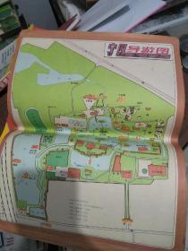清风堂地图系列 宁园导游图