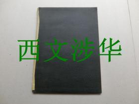 【现货 包邮】《中国邮政及其邮票》1911年初版 稀缺的早期德文涉华邮刊 CHINA SEINE POST UND SEINE FREMARKEN