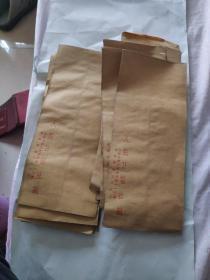 70年代 信封 11个  未用过