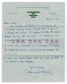 二战盟军最杰出的将领之一 蒙哥马利 元帅(Bernard Law Montgomery)1963年亲笔信  附实寄封