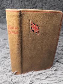1916年签名 THE HOLY BIBLE CONTAINING THE OLD AND NEW TESTAMENTS  封面带有国旗  三面书口刷红  印度纸1000页  12X7CM