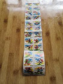 火花,火柴盒贴画:中国申办2000年奥运会纪念(整版24枚全)