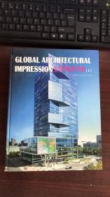 全球建筑印象(上)