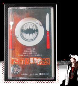 【磁带】唐朝乐队 最后的晚餐摇滚专辑