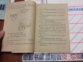 第三套人民币  1960年五元人民币 炼钢工人 【伍圆】【5元】二冠字99846308