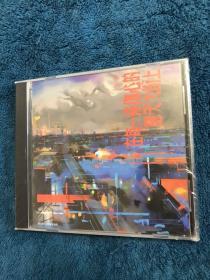 李志-在每一条伤心的应天大街上(全新未拆封CD)