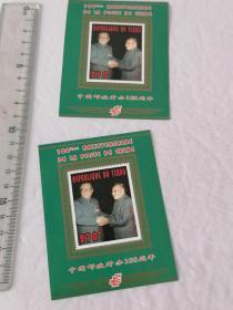 邮票  不像真的      50件以内商品收取一次运费。尺子做参考大小品自定。