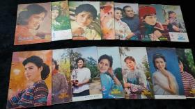 影坛之春1980年1-12期大全套合售含夹页