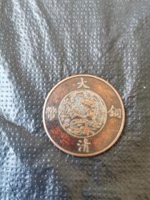 美品大清铜币宣统二分