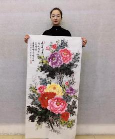 中国国画家协会会员曾娟老师四尺牡丹竖幅140*70厘米任选一幅199元包邮