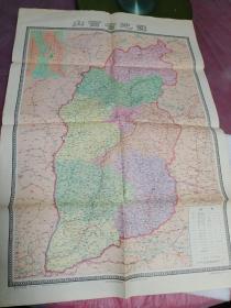 山西省地图