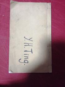 手抄鞣酸铁墨水制造法