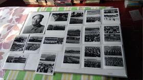 伟大领袖和导师毛主席永垂不朽,(新华社新闻展览照片)编号1084,1977年2月,30张,8寸,附带说明2张,