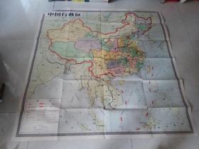 中国行政区图