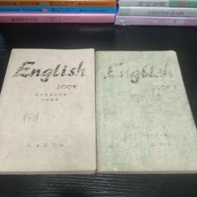 English book 1 2