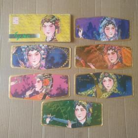 1980年《中国戏剧人物》年历卡一组(六枚)~带封套