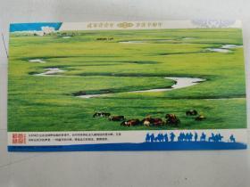 全新邮资明信片——2011年岁次辛卯年草原