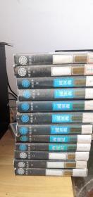 会画本中国古典四大名著.氷浒.三卷.红楼二卷.西遊二卷.三国五卷.全套十二本售