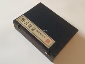 淳化阁帖  初拓肃府本  清雅堂  线装一函 11册全    昭和40年 1965年  品相如图 北京现货