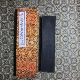 """上海墨厂90年代2两""""大好山水""""油烟101 上墨厂老墨 懂的来 未描金 不议价 仅一条"""
