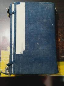 天元历理全书(清中和堂线装、全十册有原函套) 书品看图