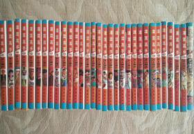 灌篮高手1-31合售,全一版一刷