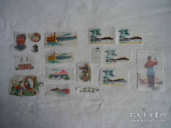 文革陶瓷貼花紙