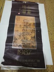 ���� �ょ�荤�板�� 1987骞�13椤�