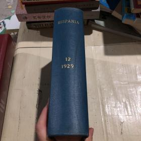 HISPANIA1929