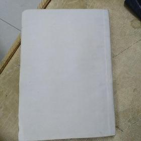 孔网孤本上海市年鉴  民国三十五年 封面后做  战后第一次出版