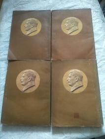 斯大林全集(第一、二、三、九卷)