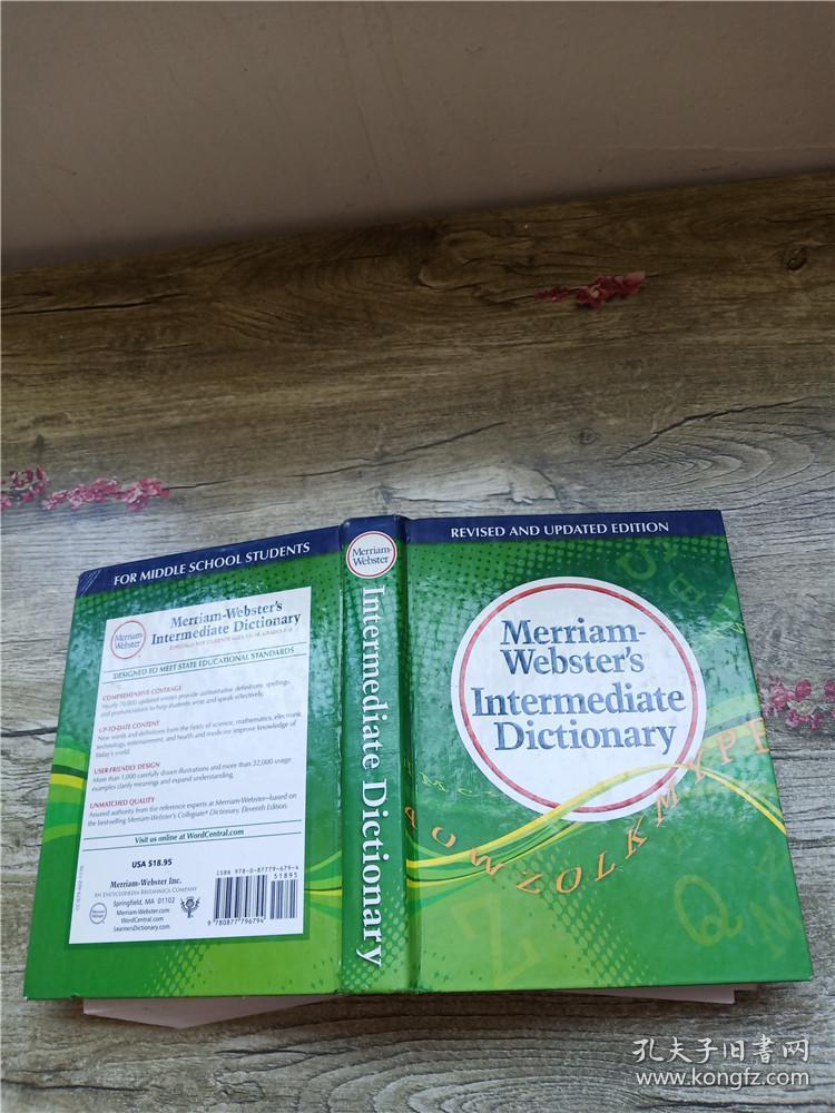 Merriam WebstersIntermediateDictionary【精装】