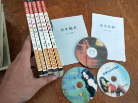 哲龙原版全套《最简明实用的性理养生教程一一性的超越》+内部研修2册(附原版示范碟3张)