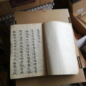 日本回流抄本《度量衡考》,享保19年。纯汉文,无片假名。纸薄无虫蛀。厚1厘米。开本和厚度估算。