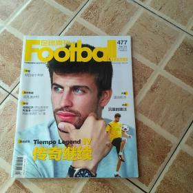 足球周刊2011年477