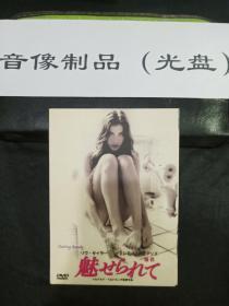DVD盒装电影 偷香