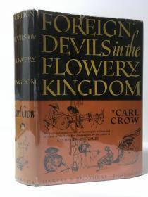 1940年英文/Foreign Devils in the Flowery Kingdom《洋鬼子在中国》(英文原版 )/原书衣/书口毛边