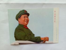 宣传画 伟大领袖毛主席