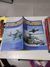 Military Aircraft of Eastern Europe: Helicopters