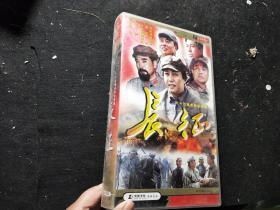 长征(二十四集电视连续剧)