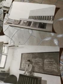1983年有关学校教学实验等的杂志出版照片5张,背后有文字说明
