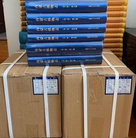 内蒙古植物志(1-6册),难得的精装本,只印了500套。蒙文