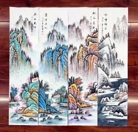 中国美术家协会理事周国耀老师山水条屏138*35厘米*4幅一套特价299元包邮作品编号521M