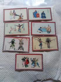 烟画卡片: