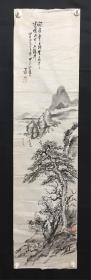 日本回流字画 1586      包邮
