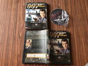DVD——007系列:黑日危机